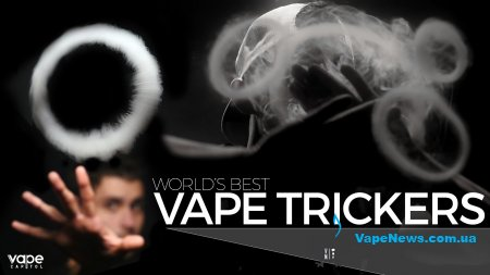 World's Best Vape Trickers Compilation