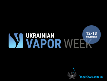 Ukrainian Vape Week-2016