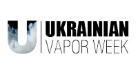 2я Ukrainian Vapor Week, 18 и 19 марта. Арт-Завод